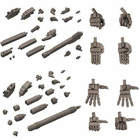 X2951 MSG Mecha Supply Assortment 02