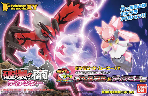 X2945 Pokemon XY Yveltal & Diancie Set