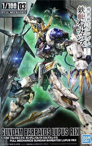 X2088 1/100 FM Full Mechanics IBO Gundam Barbatos Lupus Rex