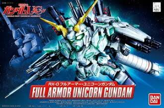 X3253 BB RX-0 Full Armour Unicorn Gundam