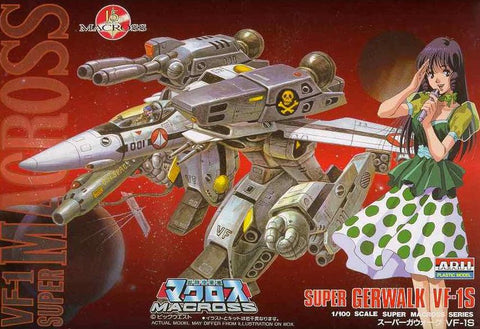 X3285 1/100 Macross #26 Super Gerwalk VF-1S