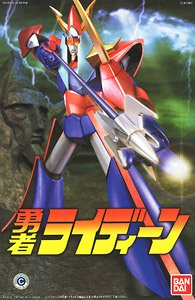 X1222 Mecha Colle Raideen