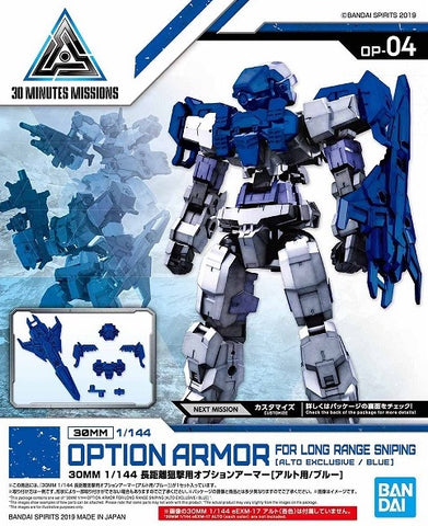 X2799 1/144 30MM Option Armour Long Range Sniping Blue