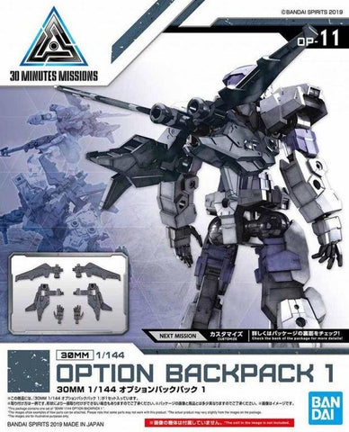 X2963 1/144 30MM Option Backpack 1