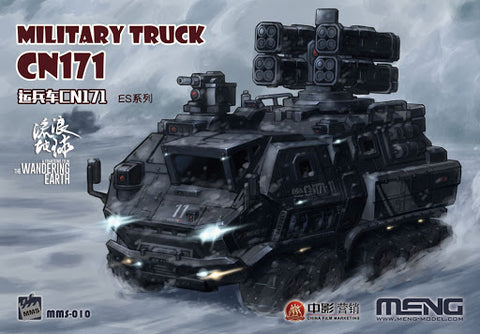 X4617 Wandering Earth Military Truck CN171
