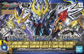 X5040 SD Sangoku Sonketsuden DX Set 2 Special Coating