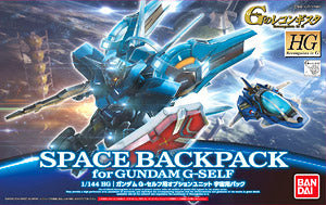 X1757 1/144 HG Reconguista Space Backpack for Gundam G Self