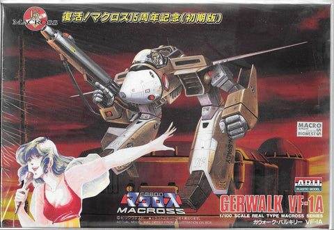 X3294 1/100 Macross #8 Gerwalk VF-1A