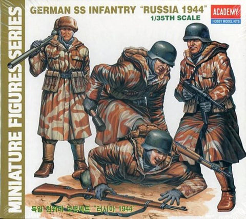 PX0004 1/35 German SS Infantry Russia 1944