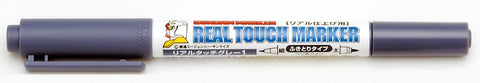 X2083 Gundam Real Touch Marker Gray #3