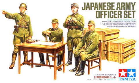 X0075 Japanese Army Officer Set