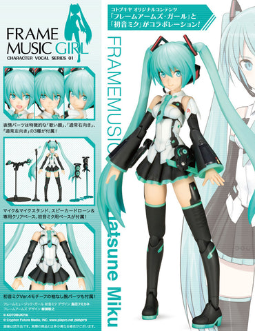 X1760 Frame Arms Music Girl Hatsune Miku