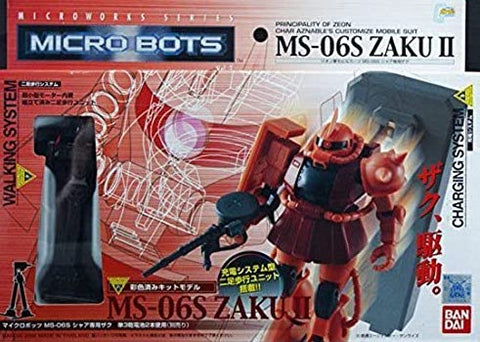 X3781 Pre Owned Micro Bots Gundam Walking System MS-06S Zaku II