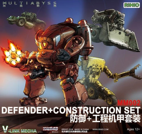 X4959 1/60 Rihio V Link Mecha MM002 Defender + Construction Set KHAKI