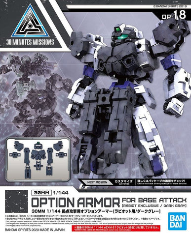 X4773 1/144 30MM Option Armour for Base Attack Rabiot Exclusive Dark Gray