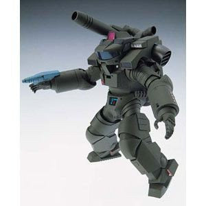 1/12 Scale Powered Suit Model Kit