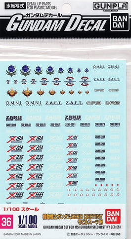 X1195 1/100 Gundam Decal Set #36 For MS Gundam Seed Destiny Series