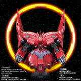 X1688 P Bandai 1/144 HGUC Expansion Effect Psycho Shard for Neo Zeong