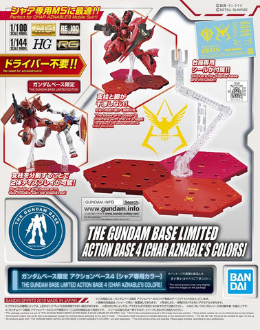 X6821 The Gundam Base Limited Action Base 4 Char Aznable's