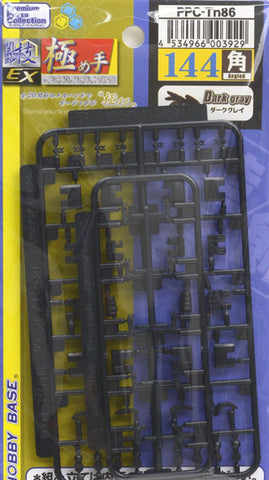 1/144 Model Parts Mechanical Hands Dark Gray