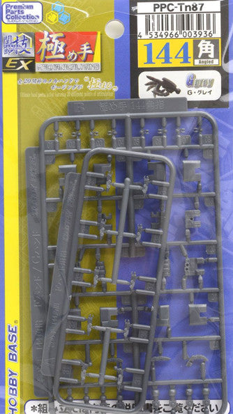 1/144 Model Parts Mechanical Hands Gray