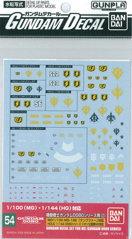 1/100 1/144 Gundam Decal Set #54 For MS Gundam 0080 Series
