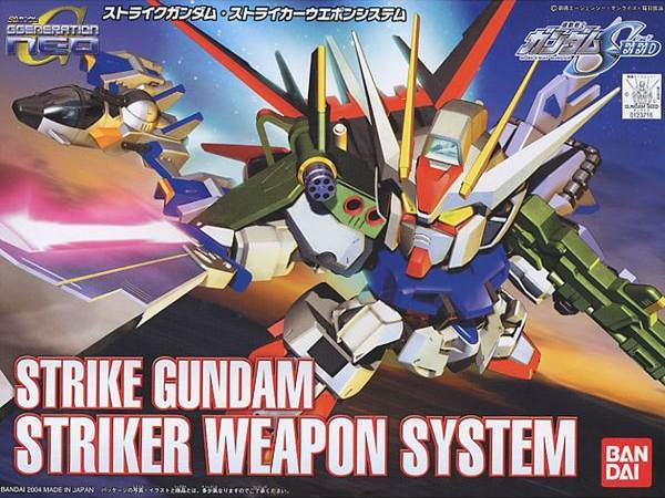 BB SD Strike Gundam Striker Weapon System