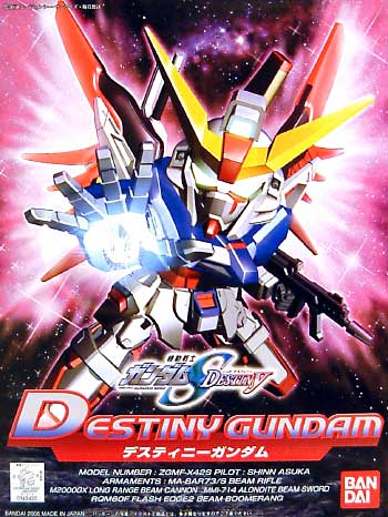 BB SD Destiny Gundam