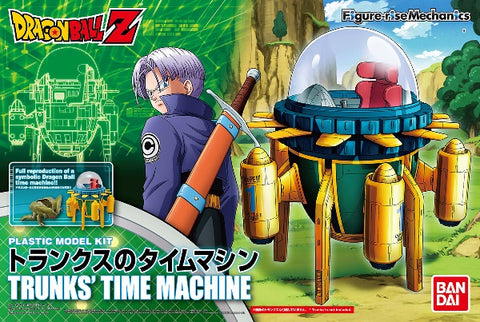 X1117 Figure-Rise Dragonball Trunks Time Machine