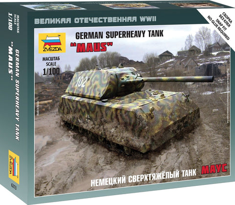 X0085 1/100 German Super Heavy Tank Maus