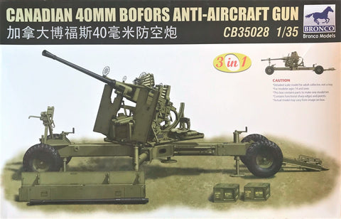 X5566 Pre Owned 1/35 Canadian 40mm Bofors Anti Aircraft Gun