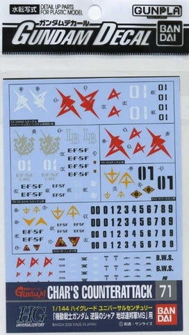 1/144 Gundam Decal Set #71 Char's Counterattack