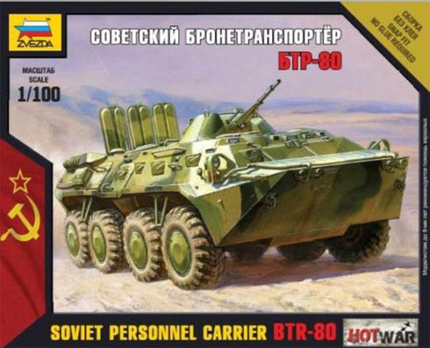 X0088 1/100 Soviet Personnel Carrier BTR-80