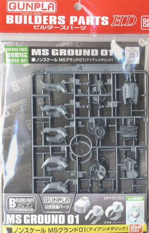 X2826 Builders Parts MS Ground 01