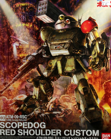 X0977 1/20 Votoms ATM-09-RSC Scopedog Red Shoulder Custom