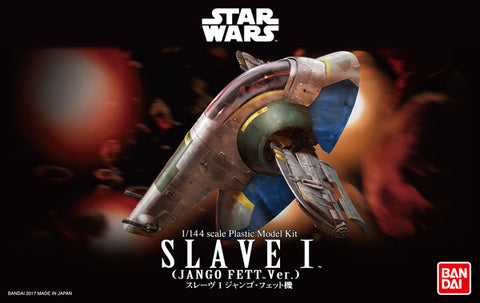 X1445 1/144 Star Wars Slave 1 Jango Fett Version
