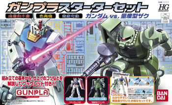 X3413 1/144 HG Gunpla Starter Gundam and Zaku Set