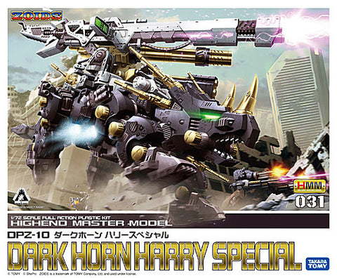 Zoids 1/72 HMM Dark Horn Harry Special
