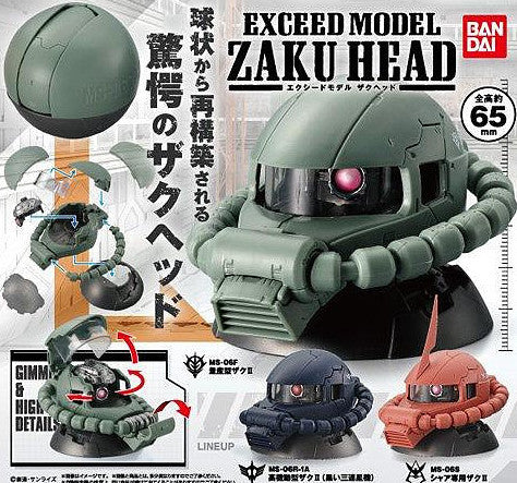 X1783 Zaku Head Exceed Model Gashapon Series 1