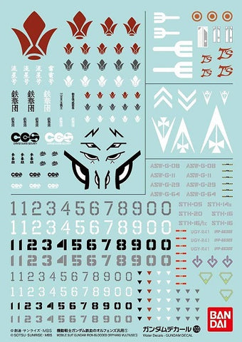 1/100 1/144 Gundam Decal Set #103 Iron Blooded Orphans Multiuse
