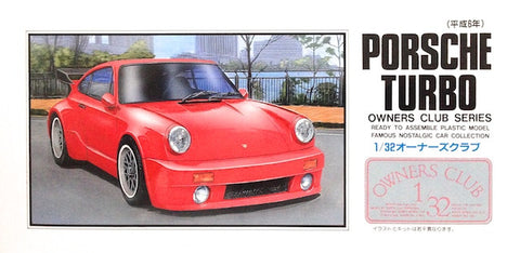 1/32 Owners Club Series Porsche Turbo