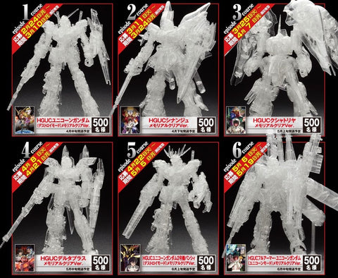 X3014 1/144 HG 2014 Campaign Memorial Clear Version Complete Set