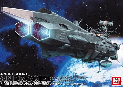 X2005 1/1000 Andromeda Movie Effect Version Star Blazers 2202