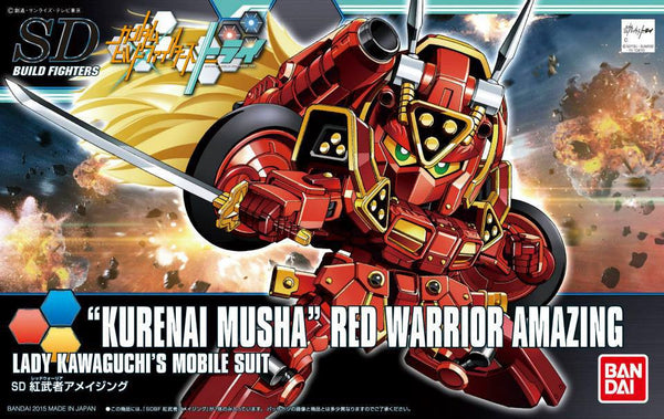 SDBF #041 Kurenai Musha Red Warrior Amazing Lady Kawaguchi's Mobile Suit
