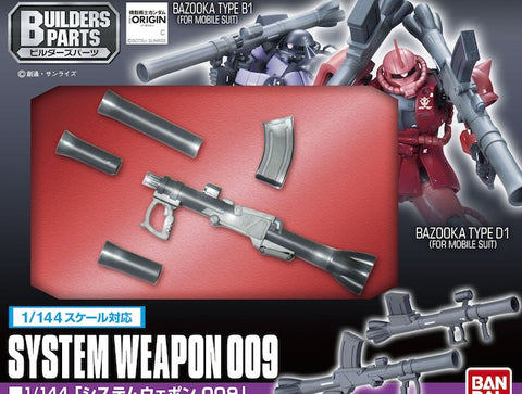 X2232 1/144 Gundam Builders Parts System Weapon 009 Bazooka Type D1