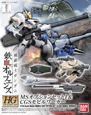 X0573 1/144 HG IBO Mobile Suit Option Set 001 & CGS Mobile Worker