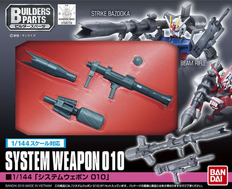 1/144 Gundam Builders Parts System Weapon 010