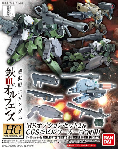 X0574 1/144 HG IBO Mobile Suit Option Set 002 & CGS Mobile Worker Space Type