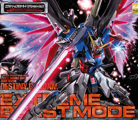 X0405 1/100 MG Destiny Gundam Extreme Blast Mode