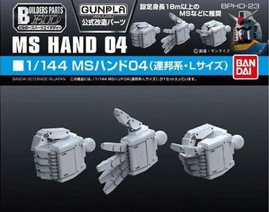 1/144 MS GunPla Builders Parts HD Hand 04